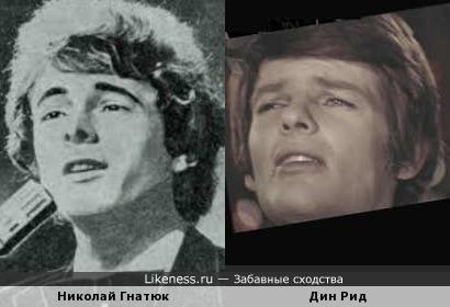 Николай Гнатюк напомнил Дина Рида