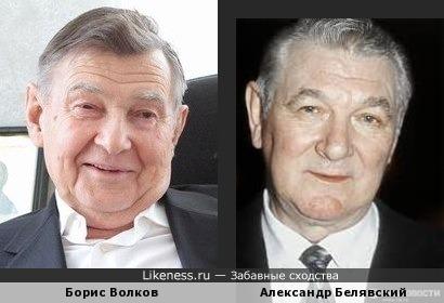 Бизнесмен Борис Волков напомнил Александра Белявского