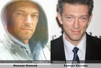 Михаил Мамаев напомнил Венсана Касселя