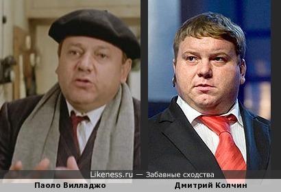 Паоло Вилладжо и Дмитрий Колчин