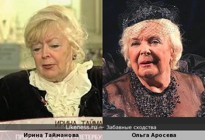 Ирина Тайманова напомнила Ольгу Аросеву