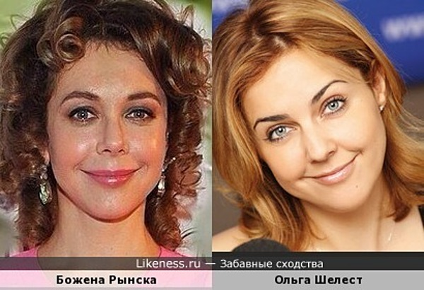Божена Рынска и Ольга Шелест