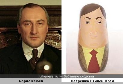 Борис Клюев и матрёшка Стивен Фрай
