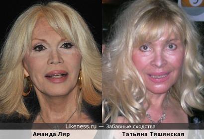 Аманда Лир напомнила Татьяну Тишинскую