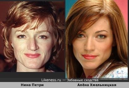 Нина Петри и Алёна Хмельницкая