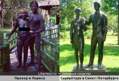 Прохор Шаляпин с супругой напомнили памятник