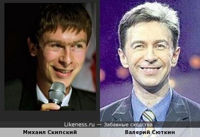 Знаток Михаил Скипский похож на Валерия Сюткина