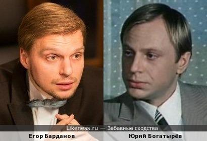 Знаток Егор Барданов напоминает Юрия Богатырёва
