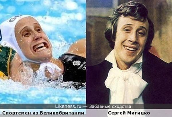 Спортсмен из Великобритании напомнил Сергея Мигицко