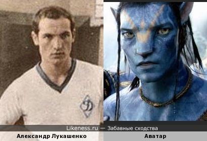Александр Лукашенко в юности напомнил Аватара