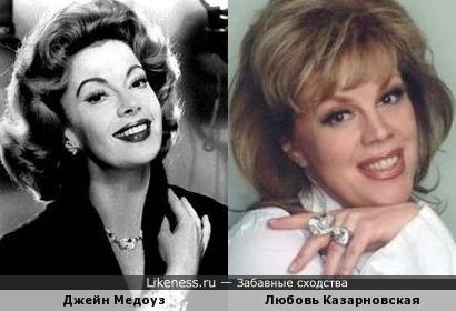 Джейн Медоуз и Любовь Казарновская чем-то похожи