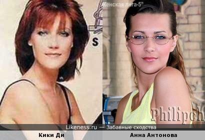 Кики Ди и Анна Антонова