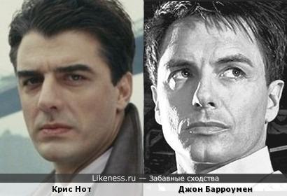 Крис Нот и Джон Барроумен