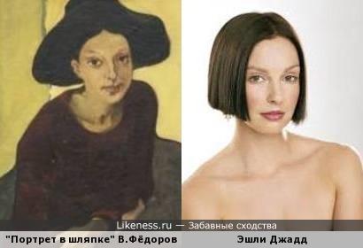 """""""Портрет в шляпке"""