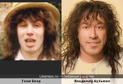 Тони Блэр и Владимир Кузьмин