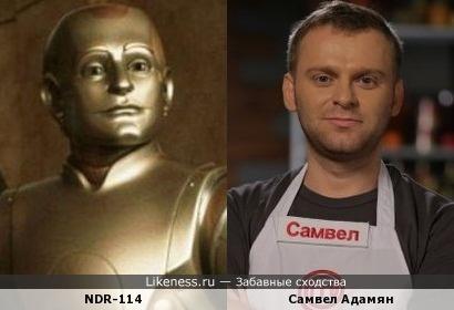 NDR-114 и Самвел Адамян