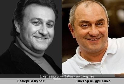Валерий Курас и Виктор Андриенко