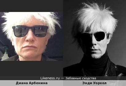 Диана Арбенина и Энди Уорхол
