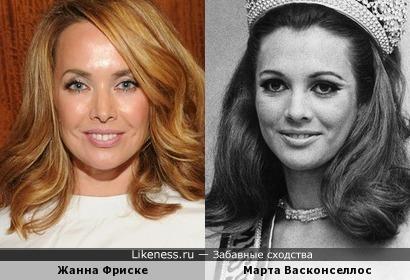 Мисс Вселенная'68 и Жанна Фриске