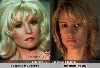 Евгения Гусева и Татьяна Морозова