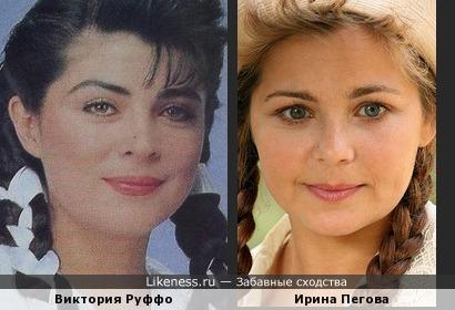 Просто Мария, Просто Ирина
