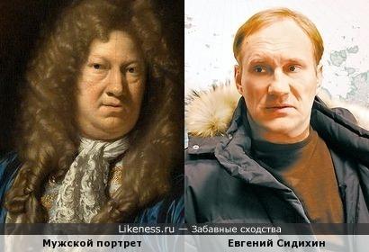 Мужской портрет напомнил Евгения Сидихина