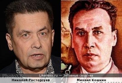 Конструктор Т-34 М.И. Кошкин и Николай Расторгуев