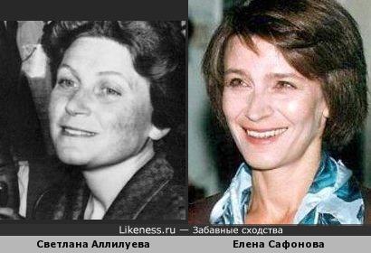Светлана Аллилуева и Елена Сафонова