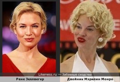 Рене Зеллвегер на конкурсе двойников Мэрилин Монро