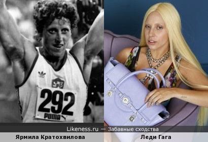 Леди Гага и Ярмила Кратохвилова
