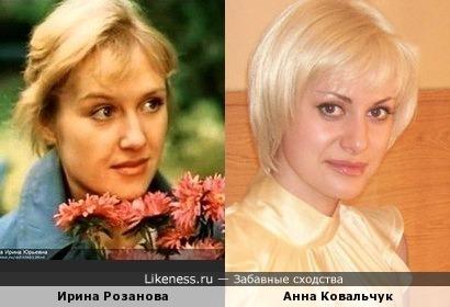 Ирина Розанова напомнила Анну Ковальчук