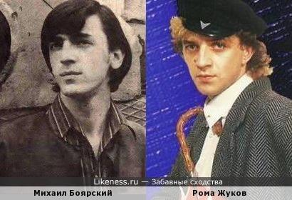 Михаил Боярский напомнил Рому Жукова