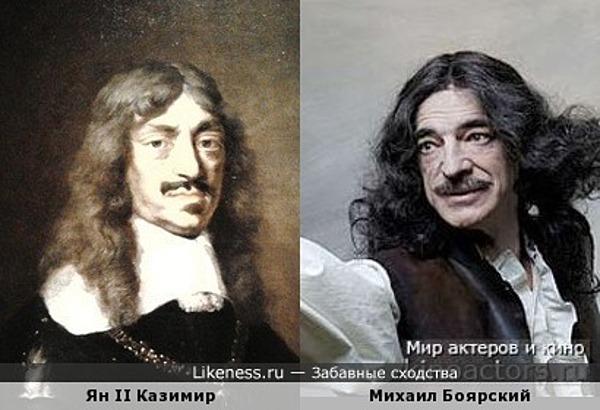 Польский король Ян II Казимир и Михаил Боярский