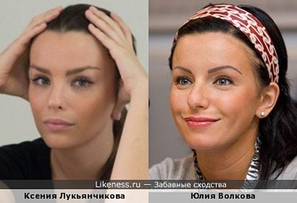 Ксения Лукьянчикова и Юлия Волкова