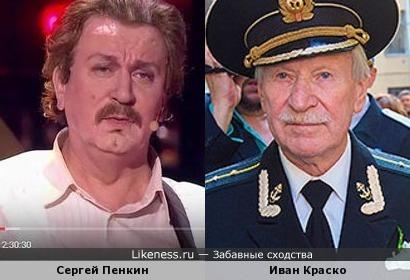 Сергей Пенкин напомнил Ивана Краско