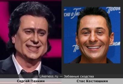 Сергей Пенкин в образе напомнил Стаса Костюшкина