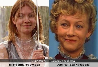 Екатерина Федулова и Александра Назарова