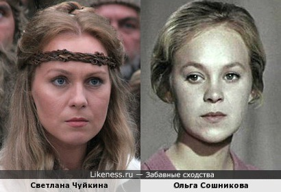 Светлана Чуйкина и Ольга Сошникова