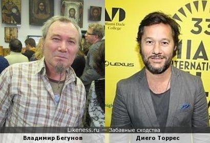 Диего Торрес напомнил Владимира Бегунова