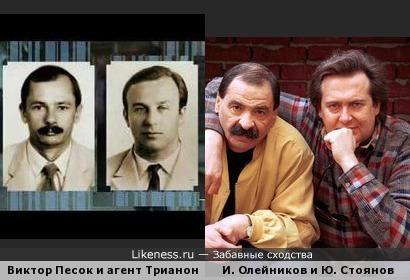Шпион и его двойник из КГБ напомнили Олейникова и Стоянова