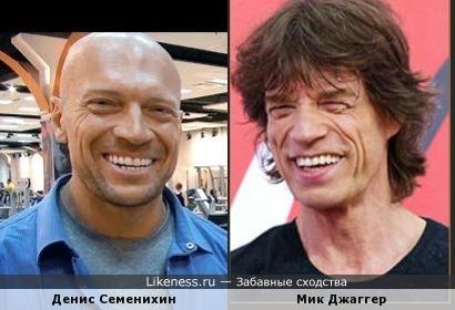 Денис Семенихин и Мик Джаггер