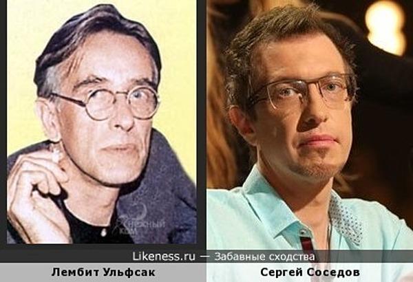 Сергей Соседов и Лембит Ульфсак