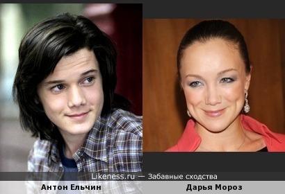 Антон Ельчин и Дарья Мороз чем-то похожи