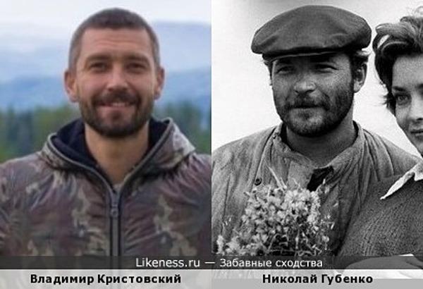 Владимир Кристовский и Николай Губенко