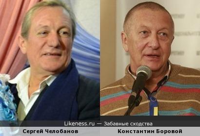 Сергей Челобанов чем-то напомнил Константина Борового