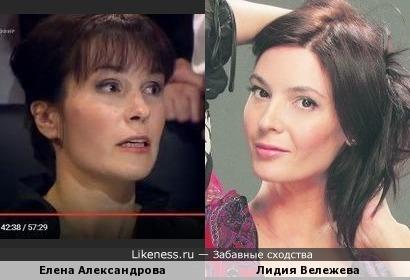 Знаток Елена Александрова и актриса Лидия Вележева