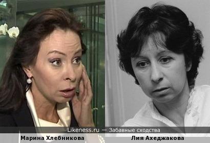 Марина Хлебникова и Лия Ахеджакова
