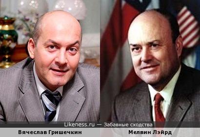 Вячеслав Гришечкин и Мелвин Лэйрд