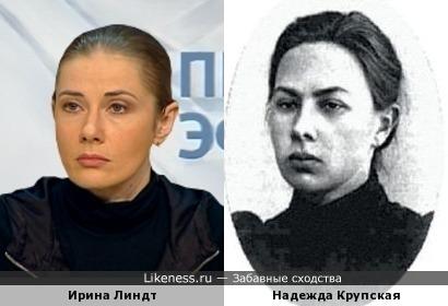 Ирина Линдт и Надежда Крупская