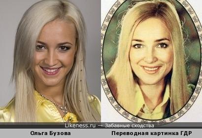 Девушка с картинки и Ольга Бузова